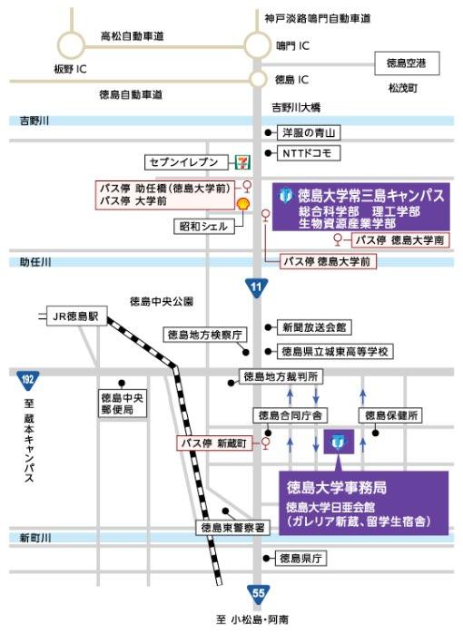 徳島大学ポストLEDフォトニクス研究所 MAP