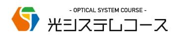 徳島大学理工学部理工学科 光システムコース