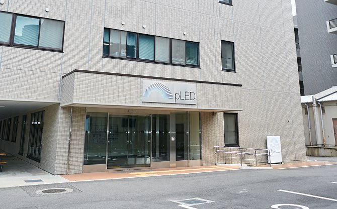 Institute of Post-LED Photonics